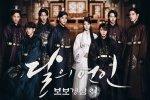 ถึงเรตติ้งจะน้อย Moon Lovers: Scarlet Heart Ryeo กลายเป็นละครที่ถูกพูดถึงมากที่สุด