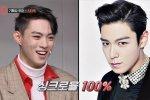 ยางฮยอนซอก และ ซีแอล ตะลึง พบผู้เข้าแข่งขัน MIXNINE คล้าย T.O.P BIGBANG