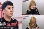 ซึงรี BIGBANG ทำ ฮันฮเยรี บ่อน้ำตาแตก กับคอมเม้นท์สุดเย็นชา ในรายการ Mix Nine