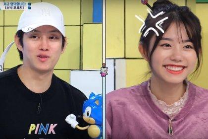 ฮีชอล Super Junior ได้รับตุ๊กตาฟิกเกอร์ จากการชนะวีดีโอเกม + มอบ ตุ๊กตา ให้กับน้องสาวที่รัก