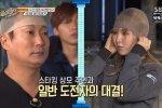 เวนดี้ Red Velvet ยอมสวมถุงน่องลงบนหัวเพื่อแข่งกับอีซูกึน ใน Master Key!