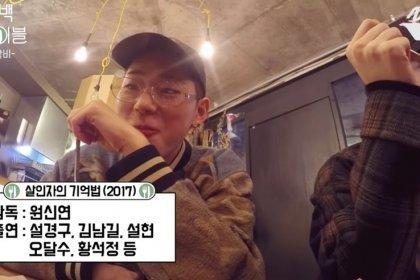 แจฮโย Block B ทำ จีโค่ สะดุ้ง เมื่อพูดถึงภาพยนตร์ ที่ ซอลฮยอน AOA แฟนเก่าของ จีโค่ ร่วมแสดง
