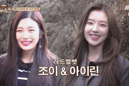 ไอรีน จอย Red Velvet เผชิญหน้ากับการถูกปฏิเสธใน Let's Eat Dinner Together