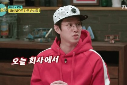 ฮีชอล Super Junior บอกว่า SM สั่งให้เขาเงียบ ๆ ไว้เมื่อมีผู้สื่อข่าวมาเป็นแขกรับเชิญใน Life Bar