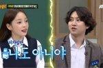 คูฮารา เปิดเผยสิ่งที่คิมฮีชอล Super Junior พูดกับเธอทุกครั้งเวลาที่ถ่ายทำด้วยกัน!