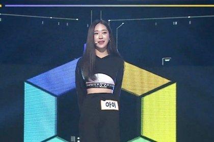 หรือว่า!? ไอ (I) หรือ ชายุนจี (Cha Yoon JI) น้องสาวของ บาโร B1A4 จะถูกบีบให้ออกจากรายการ The Unit?