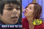 12 ไอดอลเกาหลีที่ทำท่า 'จมูกหมู' โดยไม่ได้ตั้งใจทำให้เห็นว่าจมูกของพวกเขาเป็นของจริง