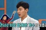 ชยอนู (Shownu) MONSTA X เผย อีฮโยริ (Lee Hyori) ดูแลทีมเต้นได้ดีมาก