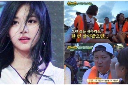 จองยอน TWICE บอกว่า ในสมัยเรียน จื่อวี เป็นที่นิยมมาก ในกลุ่มเด็กผู้ชาย