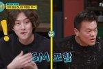 J.Y. Park เล่า ปฏิกิริยาของ CEO อีซูมัน ตอนที่เขาไปออดิชั่นที่ SM Entertainment