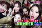 TWICE เต้นคัฟเวอร์เพลงของ BTS EXO และอีกมากมาย ในทีเซอร์ 2017 SBS Gayo Daejun