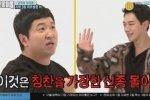 จองฮยองดน แซ็วลั่นกลางรายการ Weekly Idol บอกว่า เรน เป็นพ่อของ BTS