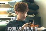 ซองกยู INFINITE เปิดเผยหน้าตาอพาร์ทเม้นท์ของเขา + บอกชื่อคนที่เขาอยากให้มาเป็นรูมเมท