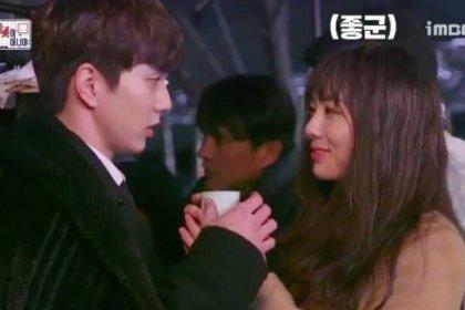 ยูซึงโฮและแชซูบิน กับเบื้องหลังฉากจูบสุดน่ารักของพวกเขาในละคร I Am Not A Robot