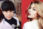 ไอลี (Ailee) ได้มอบเพลงให้กับ จงฮยอน (Jonghyun) SHINee ผู้ที่จากไปยังที่ไกลแสนไกล