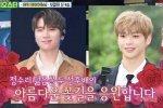 K.Will พูดถึงเรื่องที่มีคนบอกว่าเขามีส่วนคล้ายกับคังดาเนียล Wanna One