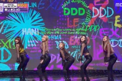 EXID กับการแสดงสุดฮาร่วมกับนักแสดงตลกสาว พัคนาแร ในงานประกาศรางวัลของ MBC