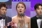 รายชื่อผู้ชนะในแต่ละสาขา งานประกาศรางวัล 2017 MBC Entertainment Awards