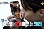 เฮนรี่ ให้กำลังใจ EXO-L ด้วยการโทรหาชานยอลและซูโฮ EXO ใน All Broadcasts of the World