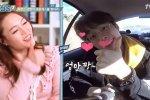 ยูซอนโฮ ทำคุณแม่เขินม้วน กับท่าทางน่ารักที่ขนมาเป็นขบวน ในรายการ Nest Escape 2