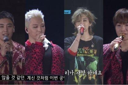 BIGBANG พาน้ำตาซึม กล่าวลาแฟนๆ ในคอนเสิร์ต Last Dance ก่อนเข้ากรม