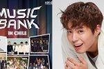 Music Bank คอนเฟิร์มงาน World Tour Concert แรกของปี 2018 กับพิธีกรงาน พัคโบกอม