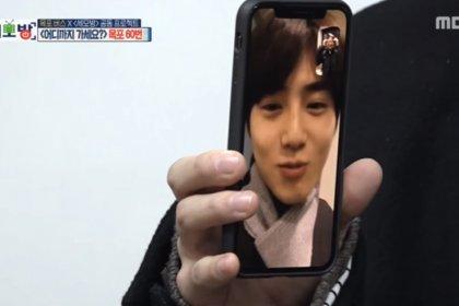 เฮนรี่ ได้มอบโอกาสพิเศษให้แฟนคลับผู้โชคดี ได้วิดีโอแชทกับ ชานยอล และ ซูโฮ EXO
