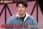 ชินดง Super Junior พูดเกี่ยวกับช่วงเวลาที่แฟนคลับได้โยน ชุดชั้นใน ขึ้นมาบนเวที