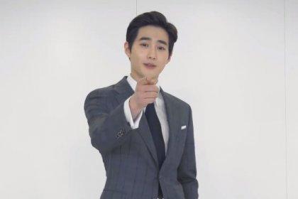 ซูโฮ EXO ปรากฏตัวในฐานะท่านประธานบริษัทไอที Next In!