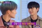 แบจินยอง Wanna One อธิบายมุมมองของเมมเบอร์แต่ละคน ในรายการ Happy Together