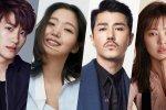 งานประกาศรางวัล 27th Seoul Music Awards ได้ประกาศรายชื่อผู้เชิญรางวัลแล้ว!