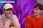 แฟนคลับหนุ่ม แชร์ความกังวลว่า ถูกชี้ว่าเป็นเกย์ เพราะว่าเป็นแฟนคลับวง Super Junior