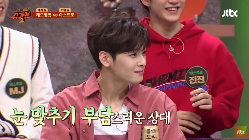 Knowing Brother Vietsub Tvxq Kzone Anti Feixista