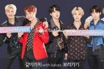 BTS ได้บริจาคกำไรทั้งหมด จากสติ๊กเกอร์ LINE และ KakaoTalk ที่ปล่อยออกมาใหม่