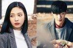 ละครเรื่อง Great Temptation ปล่อยภาพแรกของ จอย Red Velvet และ อูโดฮวาน
