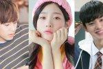 รายการเพลง Inkigayo ของช่อง SBS ได้ประกาศรายชื่อ พิธีกรดำเนินรายการ เซ็ตใหม่!