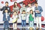 บีไอ iKON และน้องสาวสุดน่ารักของเขาจะมาออกรายการ The Game With No Name