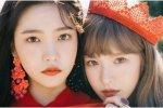 เยริ Red Velvet บอกว่าเธอไม่อยากซื้อขนมจากร้านอีกเลยหลังได้ทานฝีมือของเวนดี้