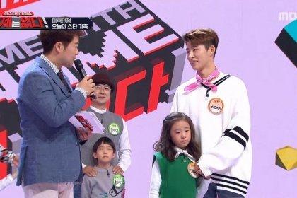 บีไอ iKON แนะนำน้องสาวสุดน่ารักของเขาที่อายุห่างกัน 15 ปี คิมฮันบยอล