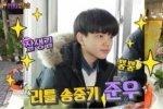ลูกชายของจางฮยอนซอง อดีตสมาชิก Superman Is Back อยากจะเป็นดารา?!
