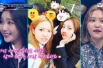 เพื่อนสมัยมัธยมของเยริ Red Velvet ทำให้สมาชิก Red Velvet ประหลาดใจใน I Can See Your Voice 5