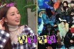 คูฮารา เล่าเรื่องที่ออกไปเที่ยวกับจีดราก้อน BIGBANG ซอลลี่และกาอินตอนที่ไปปารีส