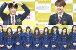 ยูซอนโฮ อีอึยอุง และ fromis_9 ได้ร่วมงานปฐมนิเทศที่ Hanlim Multi Art High School