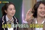 ฮีชอล Super Junior แฟนบอยของโซฮี (Sohee) ตื่นเต้นสุด ๆ ที่ได้เจอกับสาวในสเปค 10 ปีของเขา