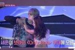 โบอา (BoA) เปิดเผยว่าทำไมเซฮุน EXO ถึงเป็นคนที่ได้เต้นคู่กับเธอในเพลง Only One!