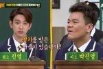 จินยอง GOT7 เผยคุณแม่ส่งกิมจิมาให้แต่ไม่เคยถึงมือเลย! เพราะมีชื่อเหมือนกับ J.Y. Park