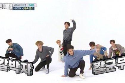 สับขาพัง! GOT7 โชว์สเต็ปสุดประทับใจ เต้นเพลง Look เวอร์ชั่นเร็ว x2 ใน Weekly Idol