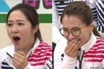 สาว ๆ จากทีม curling เกาหลีเก็บสีหน้าเอาไว้ไม่อยู่เมื่อได้คุยโทรศัพท์กับคังดาเนียล Wanna One