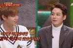 ปาร์คจีฮุน Wanna One ได้พบกับนักร้อง อีจีฮุน หลังจากผ่านมา 9 ปี!