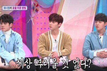 ซองอู มินฮยอน แจฮวาน Wanna One เปิดใจว่าพวกเขาทำยังไงบ้างถึงได้มาเป็นไอดอลในตอนนี้
